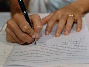 образец искового заявления на лишение родительских прав отца