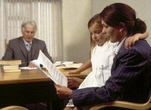 основания для лишения родительских прав отца или матери