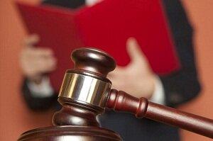 Развод через суд Есть ребенок 10 месяцев