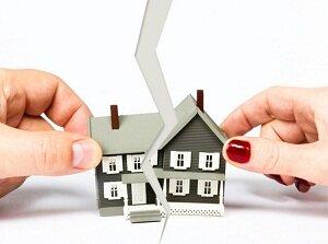 Раздел имущества между супругами при разводе