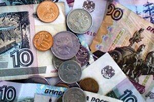 сКакая минимальная сумма выплат на ребенка{q}