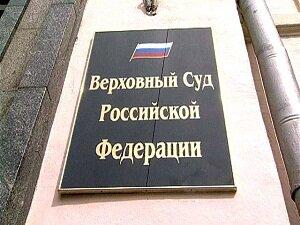 Постановления пленумов ВС РФ по конкретизации положений Семейного кодекса