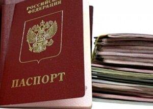 документы для развода в ЗАГСе и через суд