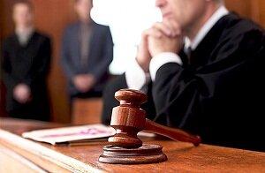 Через какой суд можно развестись?