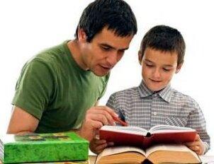 обязанности родителей по воспитанию и содержанию детей