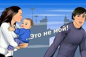 установление происхождения ребенка